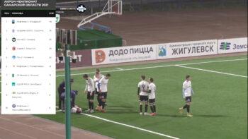 Акрон-ЧСО, 16-й тур, Акрон (Тольятти) — Олимп (Самара)